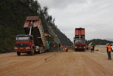 公路路面工程专业承包资质标准